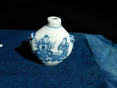 Antique Chinese Snuff Bottle, Dragon Decoration, H - 2.55 inches