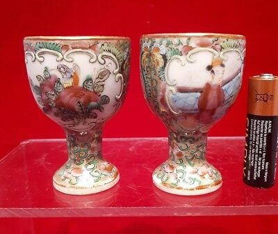 Lovely Pair pof Chinese Antique 19thC/20thC Canton Famille Rose Qing Egg Cups