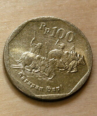 1996 Indonesia 100 Rupiah Water Buffalo Racing