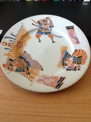 Antique Japanese Hand Painted Plate 18th/19th Century Six Character Red Mark