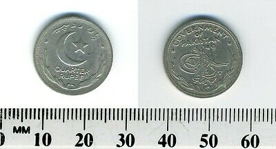 Pakistan 1949 - 1/4 Rupee Nickel Coin - Tughra & date - Crescent & star