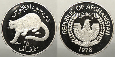 AFGHANISTAN: 1978 25 Afghani Wildlife Conservation proof - Snow Leopard #WC73589