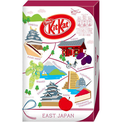 Kit Kat East Japan Assortment 12 MiniBar kitkat 5 Flavor Christmas Gift