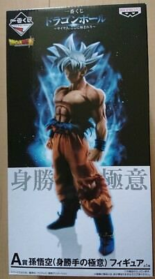 BANPREST Dragon Ball Super Ichiban Kuji Son Goku (A Prize) Migatte no Gokui JP