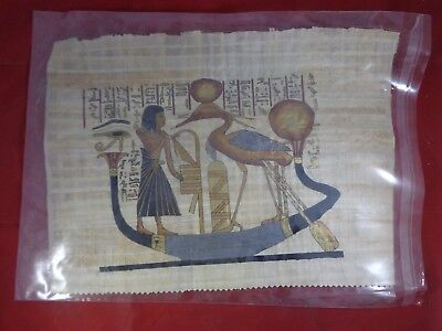 Antique Hand-Painted Authentic Egyptian Papyrus Paper - Grey Heron Bennu Bird