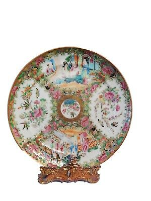 """19th Century Chinese Export Porcelain Rose Medallion Plate 9.5"""""""