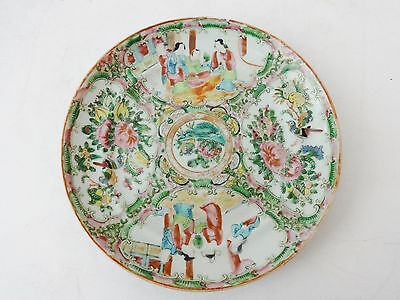 """19th Century Chinese Export Porcelain Rose Medallion Plate 8"""" D"""
