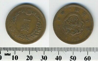 Japan 1877 (Meiji Year 10) - 1 Sen Copper Coin - Square scales on dragon's body