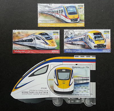Malaysia Electric Train Service ETS 2018 (stamp + ms) MNH *odd *gloss *unusual
