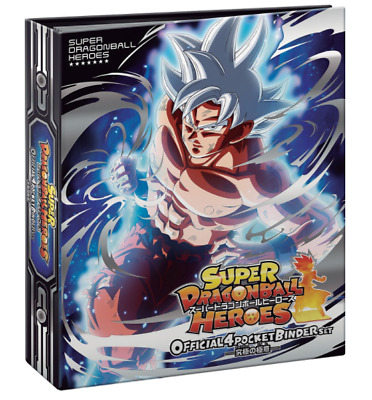"Super Dragon Ball Heroes 4 pocket binder "" Ultimate Polarity "" Japan anime manga"