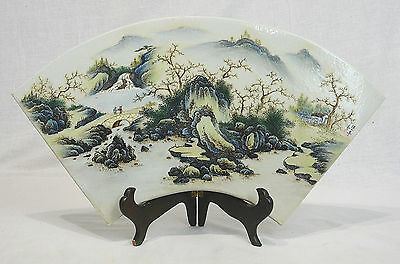 Chinese  Fan  Shape  Famille  Rose  Porcelain  Plaque  3