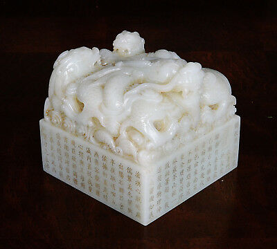 Nice  Hand  Carved  Large  Chinese  White  Jade  Seal     M2426