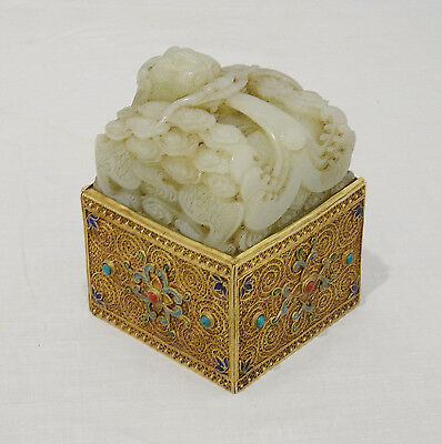 Nice  Hand  Carved  Chinese  White  Jade  Seal      M2427