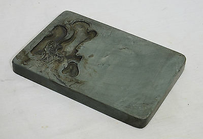 Chine  Carved  Celadon  Ink  Stone    7