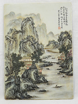 Large  Chinese  Famille Rose  Porcelain  Plaque     2