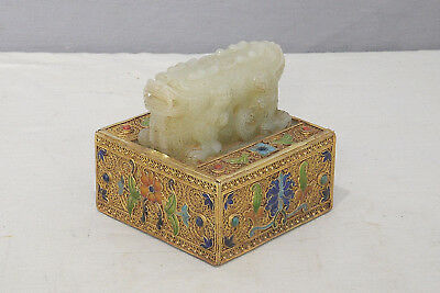 Nice  Hand  Carved  Chinese  White  Jade  Seal      M2419