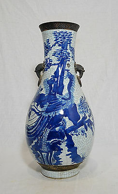 Chinese  Celadon  Porcelain  Vase  With  Mark     M400