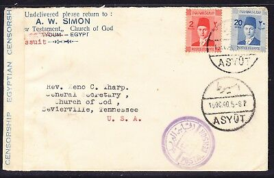 Egypt 1940 Censor Cover Asyot to Sevierville USA