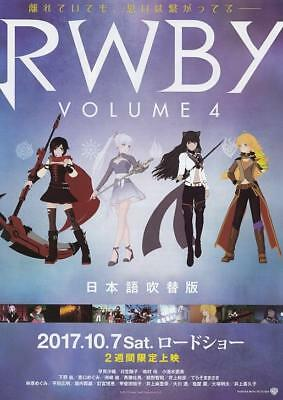 RWBY VOLUME 1/VOLUME 2/Volume 3/Volume 4:4 kinds original theatrical flyers  set