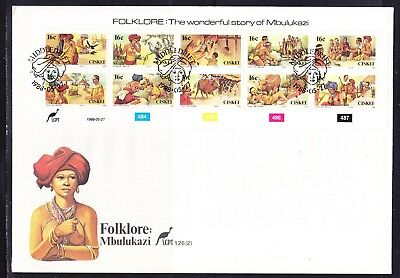 Ciskei 1988 Folklore Mbulukazi Sheetlet First Day Cover