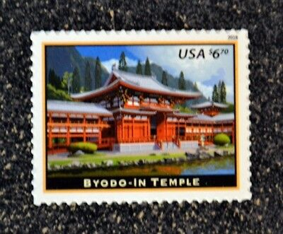 2018USA #5257 $6.70 Byodo-In Temple - Priority Mail  -  Mint  NH