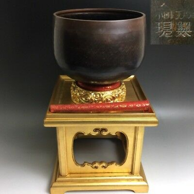 Japanese temple bell Rin with Gold collor stand / bell gong altar fitting japan
