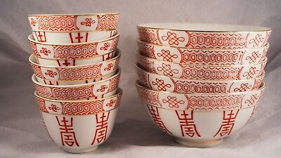 Vintage Set of 5 Bowls 5 Cups hand-painted Shou Chinese Coral Porcelain LuoSen