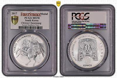 2017 South Korea 1 oz Silver Medal Chiwoo Cheonwang PCGS MS70 FS the Gold Shield