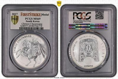 2017 South Korea 1 oz Silver Medal Chiwoo Cheonwang PCGS MS69 FS the Gold Shield