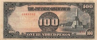 Philippines 100 Pesos, 1944 The Japanese Government P.112 Circulated