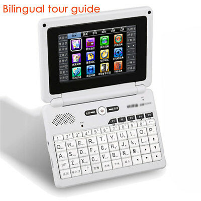 Multi-Function Classics Carton Electronic Dictionary 8G Color Screen English