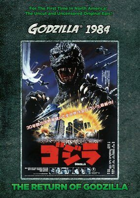 Return Of Godzilla 1984 The Full Movie Official Region A/1 English DVD NTSC NEW