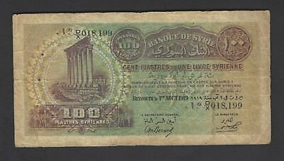 Syria 100 Piastres 1-8-1919  P4 Issued note Very Fine