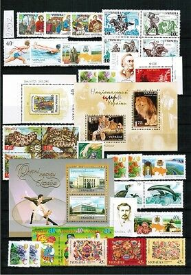 Ukraine 2002 year pack ** / mnh many topics, nearly complet