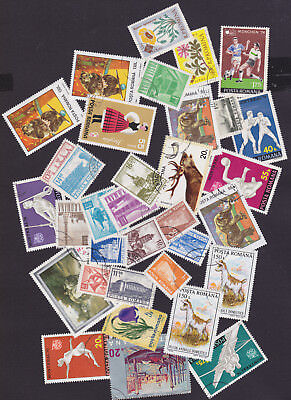 Bulk Lot of Assorted Majority Romania Stamps  #1205