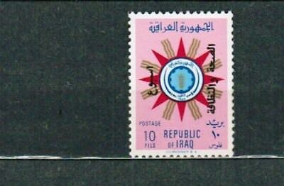 Irak Iraq 1959 Minr 286 ** / mnh overprint coat of armes