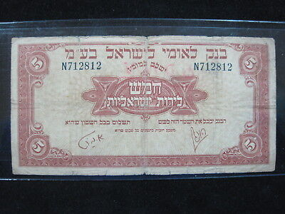Israel 5 Pound 1952 P21 Israeli Bank Leumi 26# Currency Banknote Paper Money