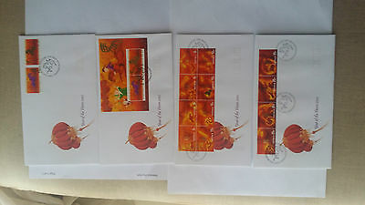 Christmas Island 2002 Year of the Horse set on 4 FDCs