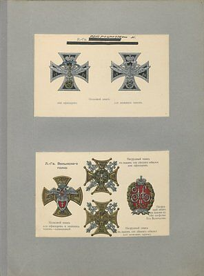 DVD 111 books - Decorations of honor Orders Medals Insignia Bages Military Civic