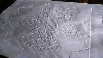Ottoman Islamic Manuscpipt Leaf With Tugra Calligraphy
