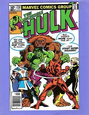 Incredible Hulk #258  --  Frank Miller cover -- --  FN/VF  cond.