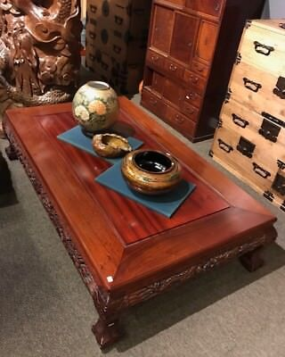Japanese Hardwood Zataku Low Table