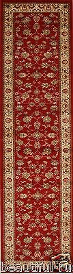 Hall Runner Floor Rug 5 Meters Long Persian Traditional Pattern Design Red Ivory