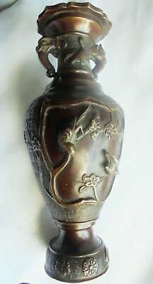 """Large Heavy 11 3/4"""" Antique Bronze Vase with birds,branches etc. character mark."""