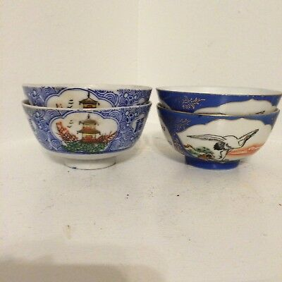 4 Chinese Vintage Bowls