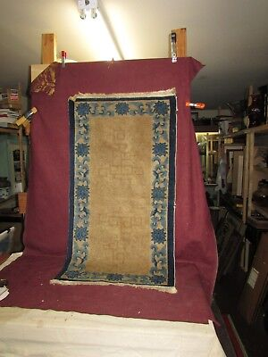 Small Antique Chinese Rug Carpet