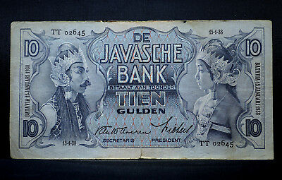 1938 Netherlands Indies 10 Gulden ✪ Vf Very Fine ✪ 10G Tien Javasche ◢Trusted◣