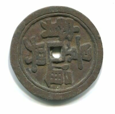 Large Antique Chinese Fortune Coin