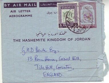 Jordan - Air Mail Cover to Coventry, U.K. (AIRMAIL) 1968
