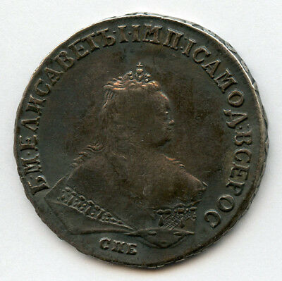 Russia 1747-Cpb Elizabeth Petrovna Rouble Very Nice Old Toning Vf+Xf.